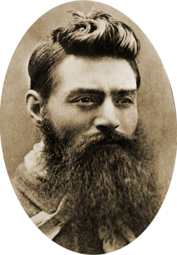 Photo of Ned Kelly taken the day before his execution