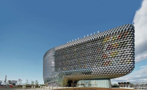 SAHMRI from outside